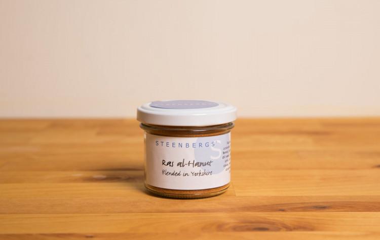 Steenbergs Ras al-Hanut Herbs & Spices